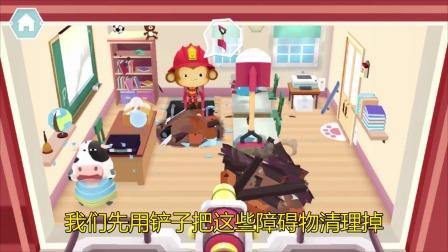 熊猫消防队:房间里的火太大了!