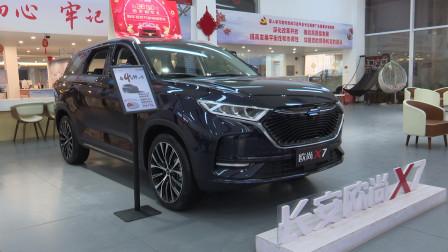 导购 | 刷新10万级SUV的新世界,欧尚X7导购