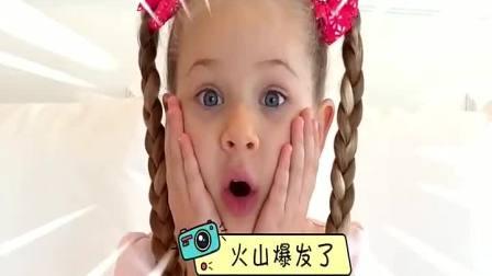 萌宝小可爱:火山爆发了,小可爱的哥哥能救出小可爱吗