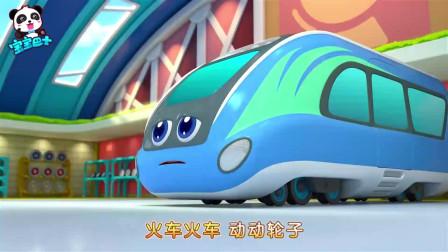 宝宝巴士:高速火车出轨了怎么办?