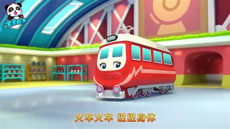 宝宝巴士:大机械臂在给电力火车换螺丝