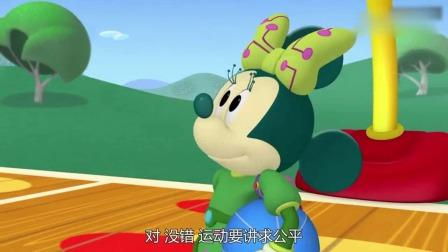米奇妙妙屋:火星米妮想用喷射背包来比赛
