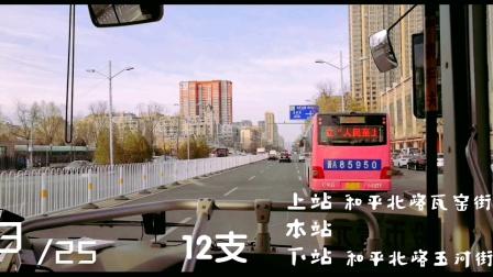 【太原公交POV • 坐上公交去旅行】12支路(下元~呼延村停车场)全程运行记录回顾