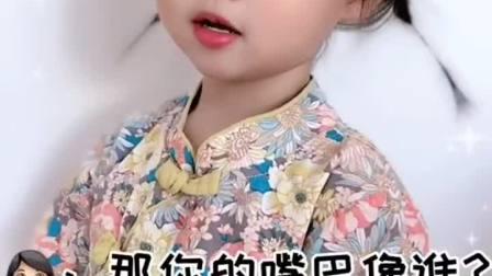 萌娃:爸爸的小情人,原来就这一点像妈妈