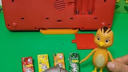 智趣玩具故事:鸡宝宝们的门怎么打不开了