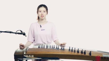 古筝演奏儿童歌曲101首 第24课:《咱们的领袖毛泽东》讲解