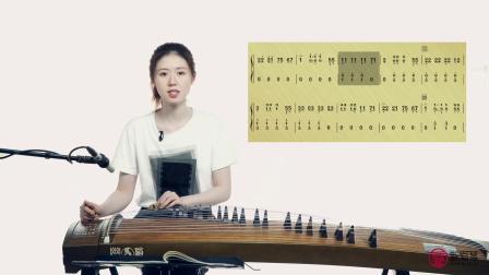 古筝演奏儿童歌曲101首 第25课:《幸福拍手歌》讲解