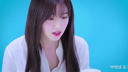 韩国女团【裴珠泫IRENE】