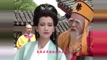 【新白娘子传奇】歌曲集MV《千年等一回》