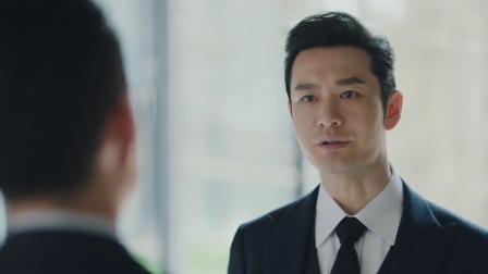 《紧急公关》方励出任际格新任总裁,林中硕成为众矢之的