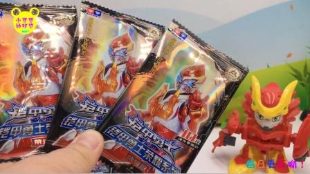来看铠甲勇士10元一包的卡牌有哪些稀有卡片呢?