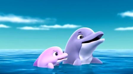 汪汪队02:汪汪队用气球帮海豚宝宝找回家人!
