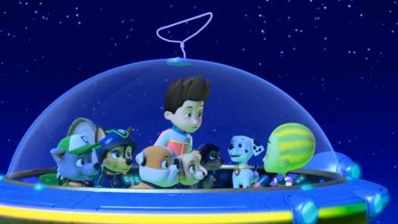 汪汪队04:莱德修好飞船,外星人带他一起飞翔!
