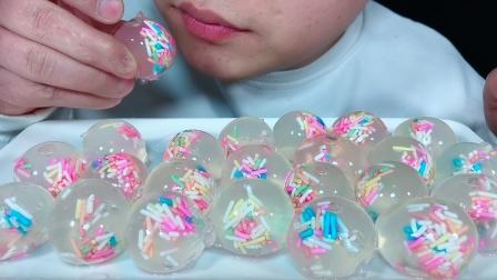 吃彩色水球,听不一样的咀嚼音!