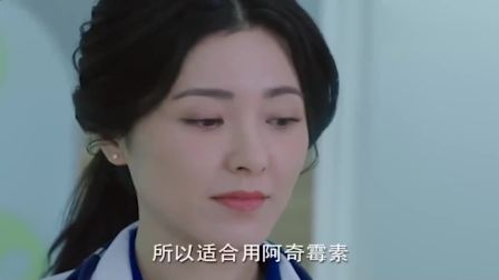 天才少女去医院看病,没想到竟能自己开药,网友:请收下我的膝盖吧!