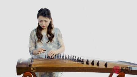 郎韵·春水盈盈丨古筝《黄陵随想》演奏者:王钰