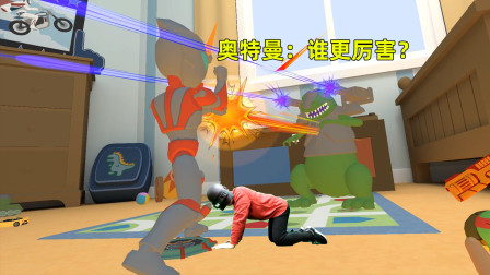 VR熊孩子模拟器:熊孩子成功解救小乌龟,发现姐姐饲养邪恶生物