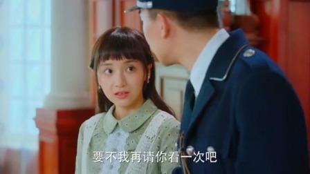 旗袍美探:晓安只要想见你,不管去哪都是顺路!