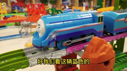 托马斯小火车田径赛真好玩,儿童小火车玩具