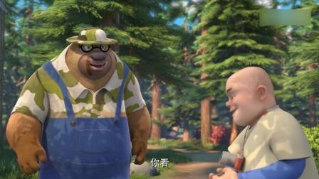 熊出没:出大事了,熊二的裤子怎么还破了,光头强一把拽掉