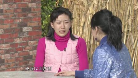 刘英给赵四买了件衣服,说是刘能送给他的,吓得赵四赶紧脱下衣服