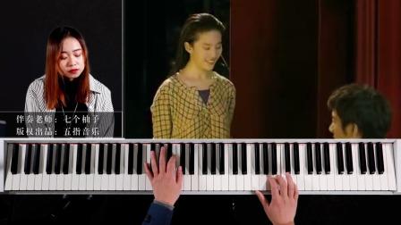 钢琴弹唱:王力宏《你不知道的事》,听到前奏就沉醉了!