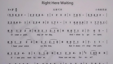 经典英文歌曲《此情可待》唱谱教学,老师每天带你学习唱谱知识