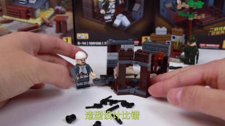 开箱玩具:地道战场景系列积木第二盒,积木拼装