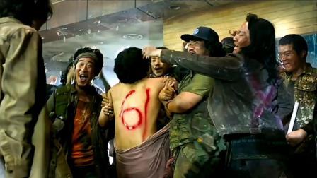 釜山行:真正危险来临的时候,人心更可怕