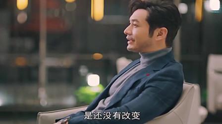 紧急公关:林忠硕主动求女友复合是真情还是假意?