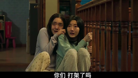 韩国电影:家里发生怪异的事情,为什么总会有第二个自己出现