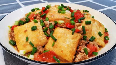 肉末豆腐这样做,每次都能干3碗饭,喷香入味,上桌连汁都不剩