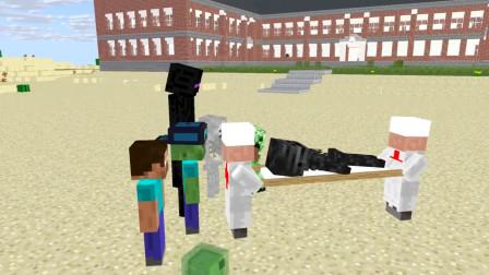 我的世界:怪物学院鲍先生射箭挑战 差点射到him老师