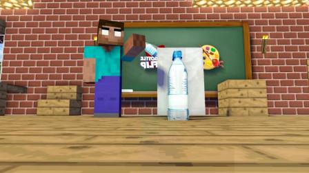 我的世界:怪物学院翻转瓶挑战 him老师让你学他这样做