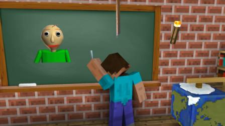 我的世界:怪物学院干掉巴迪挑战 你竟敢惹恼him老师