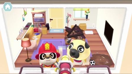 熊猫消防员:房间了里着火了!