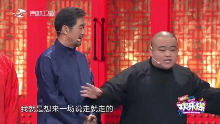 欢乐送:张国立带团队免费旅行,还能让刘喆挣点钱,有这好事?