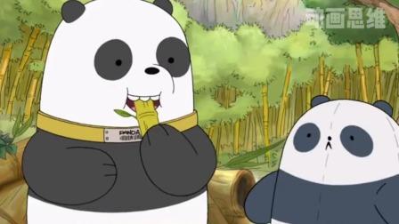 熊猫胖达的故事