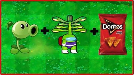 植物大战僵尸:豌豆请来新帮手