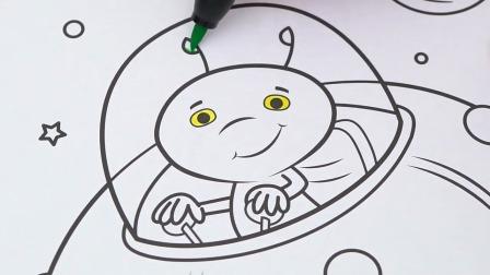 驾驶着太空船的外星人卡通简笔画上色游戏