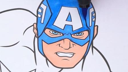 手持盾牌的超级英雄美国队长卡通漫画涂色游戏