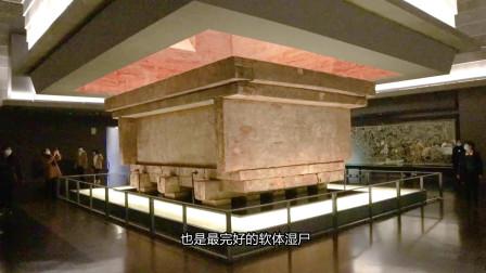 湖南博物馆千年不腐的辛追夫人,当年美国想用月球土换墓中的木炭。
