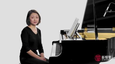 克莱德曼钢琴曲选 第10课:《痛苦的心》讲解(二)