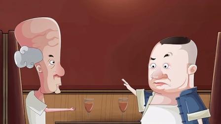 相声:郭德纲于谦动画《 我要闹绯闻》