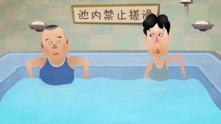 相声:郭德纲于谦动画《 卖吊票》