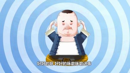 相声:郭德纲于谦动画《能人的背后》