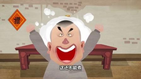 相声:郭德纲于谦动画《用玉米面和面包饺子》
