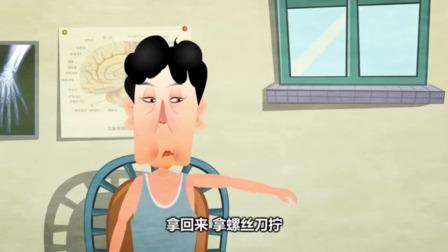 相声:郭德纲于谦动画《司机4000多度近视眼》这车还敢不敢坐