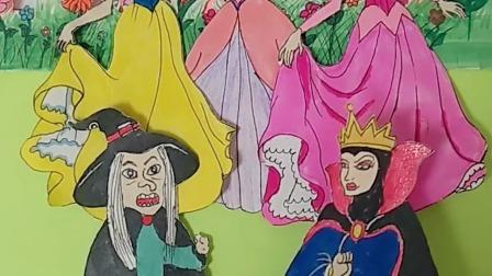 少儿益智:你们知道王后害怕什么吗?