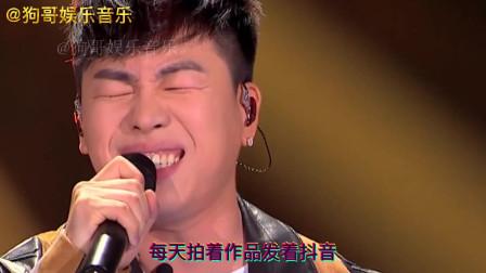 哪位翻唱的这首《把快乐带给你》惹得刘德华等众明星都笑了